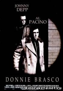 Донни Браско / Donnie Brasco [Extended Cut] (1997) BDRip онлайн онлайн