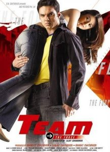 Команда / Team: The Force (2009) DVDRip онлайн онлайн