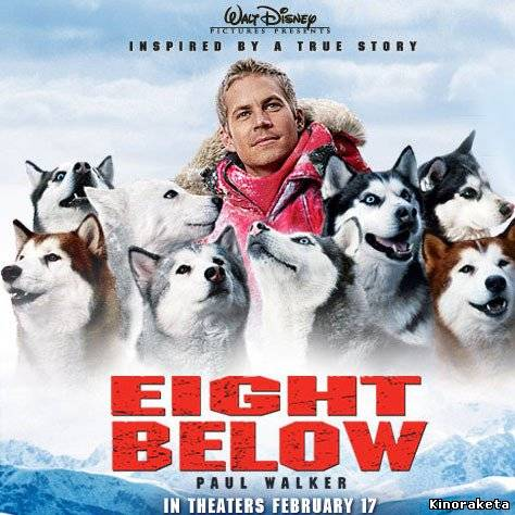 Белый плен / Eight Below (2006) онлайн
