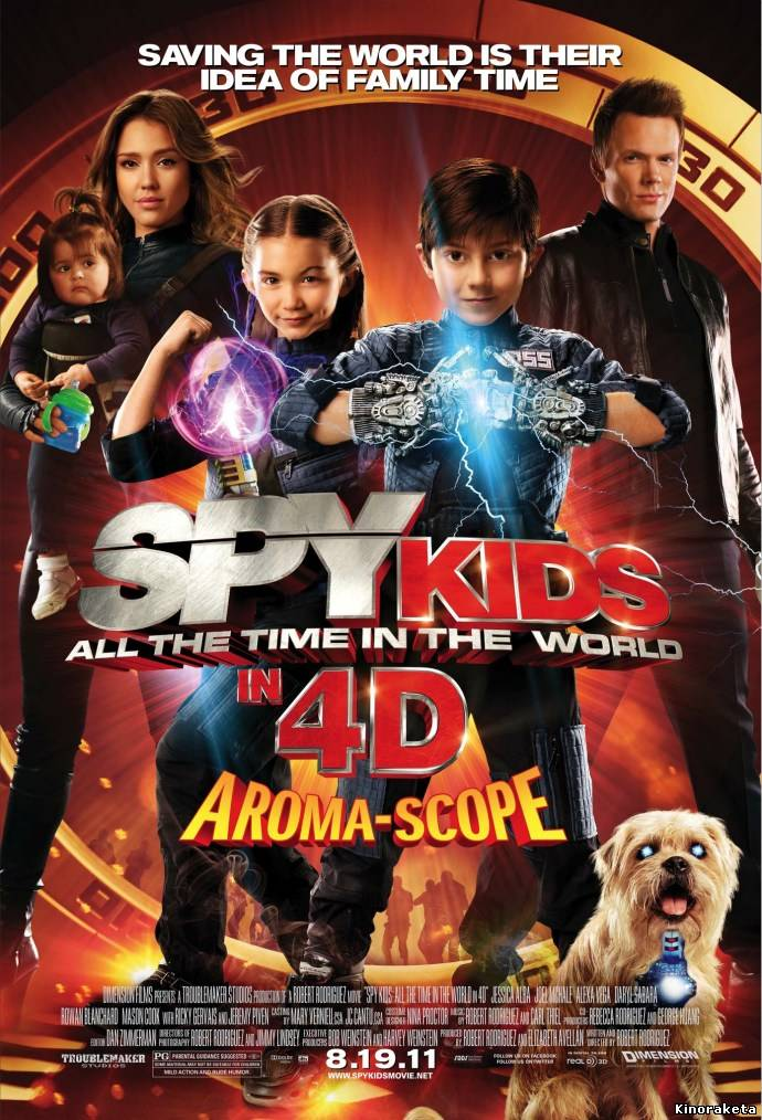 Дети шпионов 4 / Spy Kids: All the Time in the World in 4D (2011) онлайн