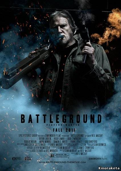 Озеро скелетов / Skeleton Lake / Battleground (2011) DVDRip онлайн